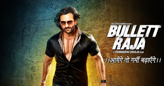 Bullett Raja box office collection