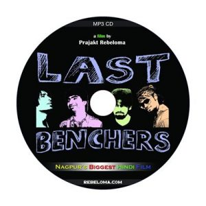 Lastbenchers Movie Posters and Songs