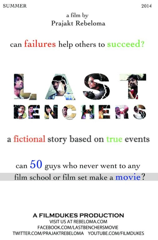 Lastbenchers movie song