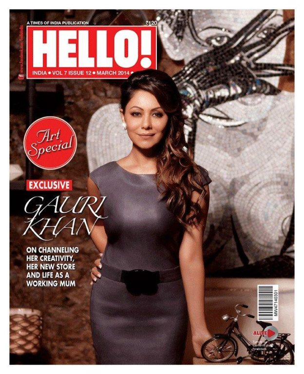 Gauri Khan on the covers of Hello! India