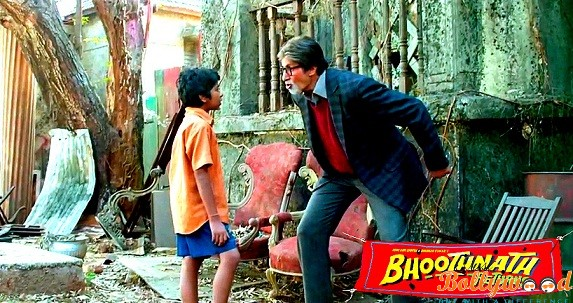 bhootnath returns box office