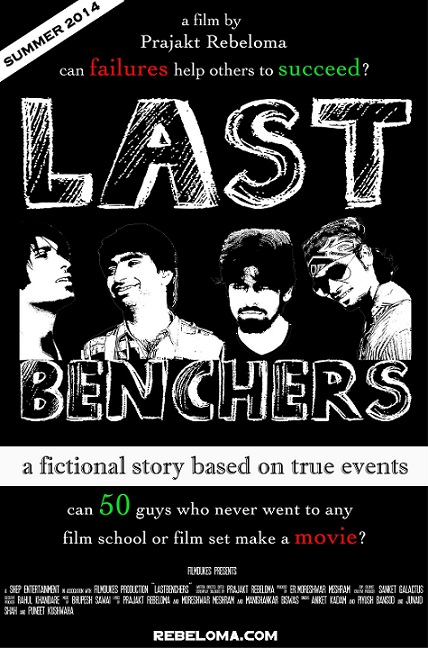 Lastbenchers movie posters