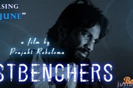 Let's celebrate a day for Lastbenchers on 27th June – dedicated to all Lastbenchers