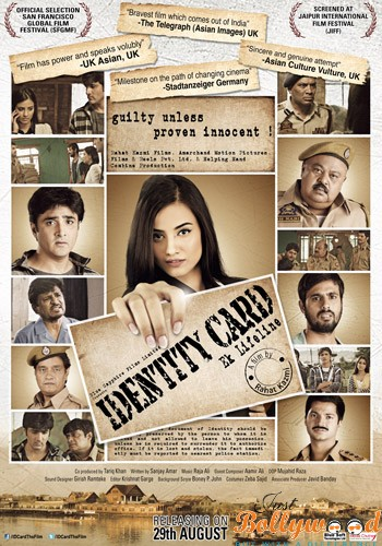 Identity Card movie posters