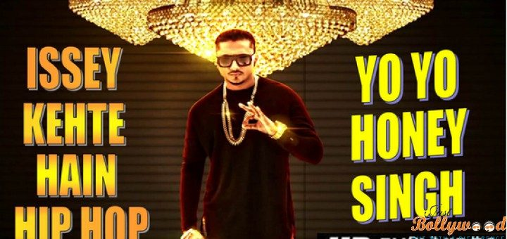 Issey Kehte Hai Hip Hop song video