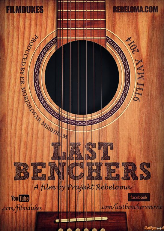 Lastbenchers posters