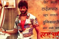 Lai Bhaari First Day Box Office Collection