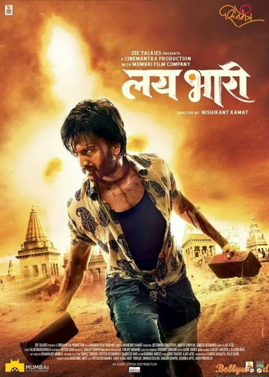 Lai Bhaari Review