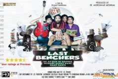 Lastbenchers Movie Review