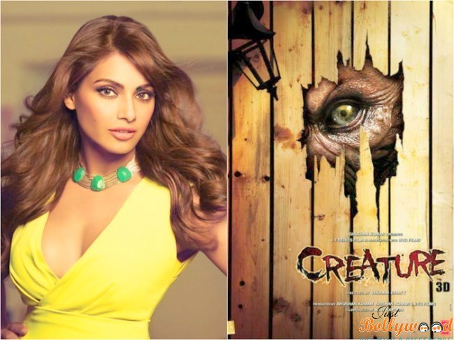 Creature-3D-first day box office collection
