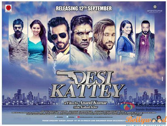 Desi Kattey - first weekend box-office collection