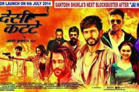First day Box office collection Desi Kattey