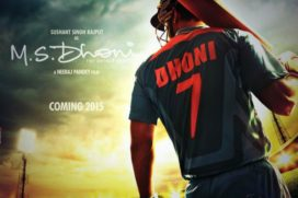 The first look of Dhoni's biopic released