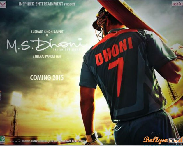 MS dhoni-biopic