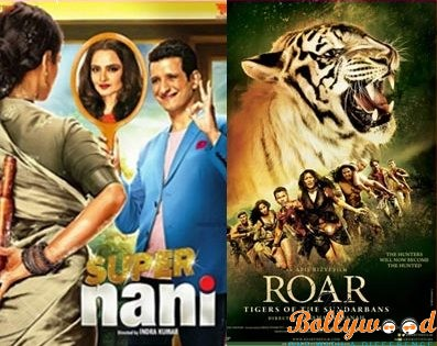 Photo of Roar and Super Nani first day box office collection