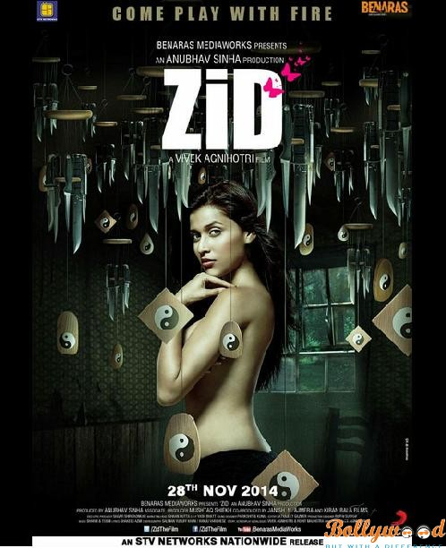 Zid Movie poster2014