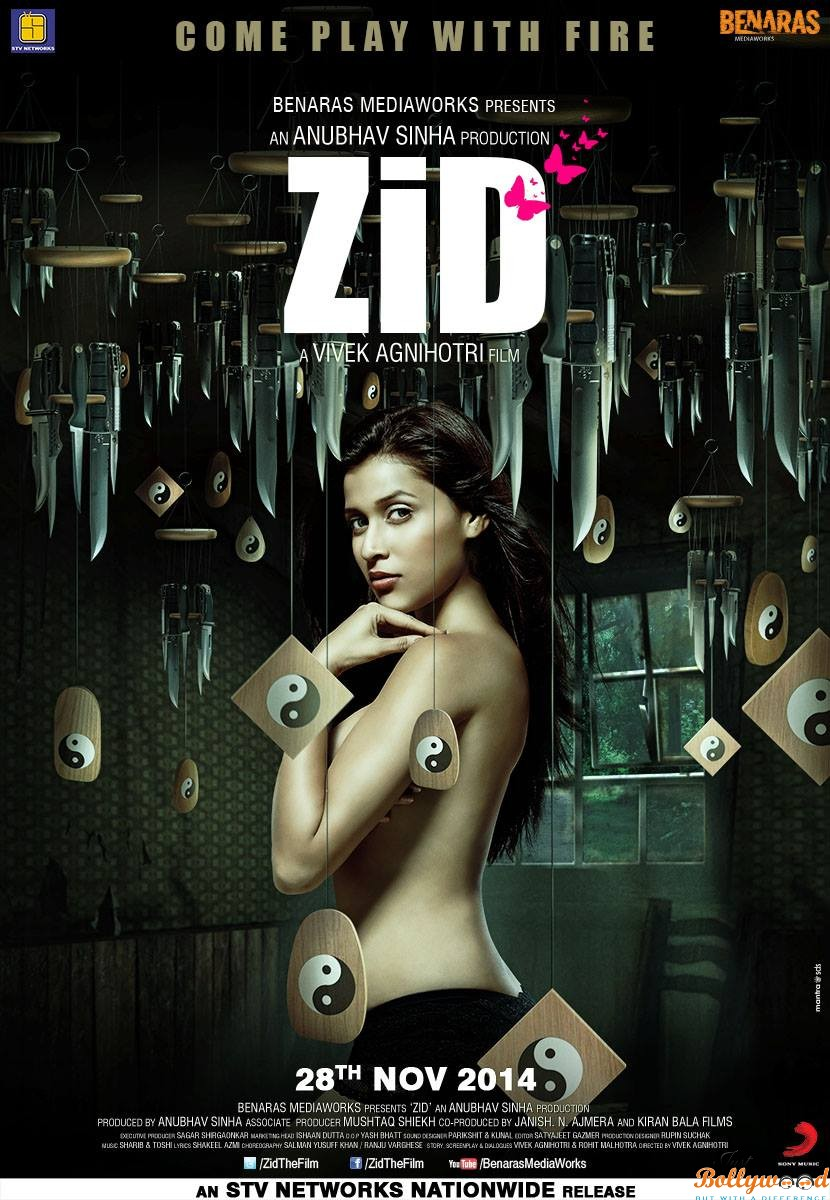 ZID-Movie review