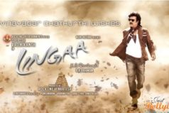Lingaa Movie Teaser Featuring Rajinikanth and Sonakshi Sinha Out!