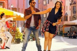 Action Jackson 1st Weekend Box office Collection
