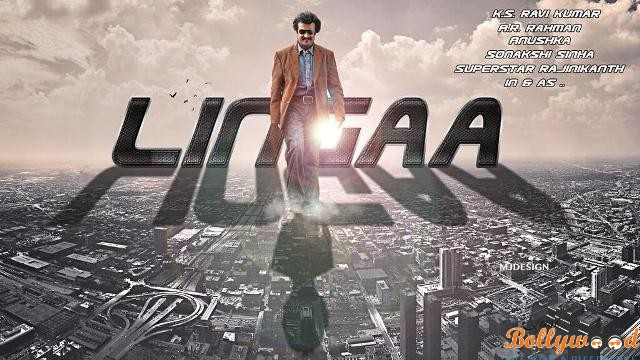Linga 1st weekend box office collection
