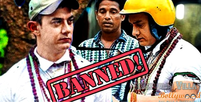 PK-Banned by SC