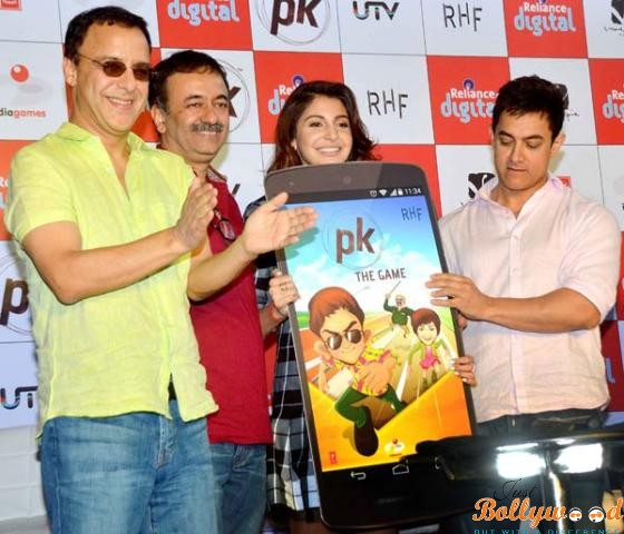 PK Game launched