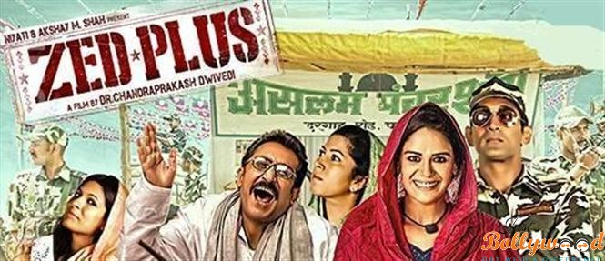 Zed Plus 1st week box office collection