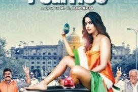 Dirty Politics Featuring Mallika Sherawat Gets 'A' certificate by Censor Board