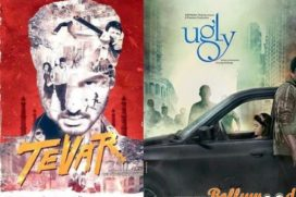 Ugly Box Office Predictions, Collections, Expectations