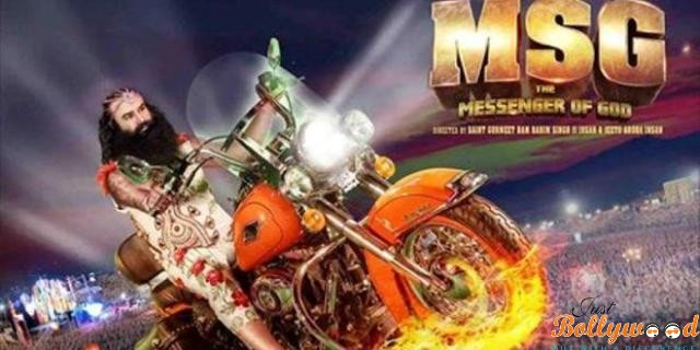 MSG  Messenger of God movie review