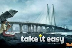 Take It Easy Movie 1st weekend box office collection