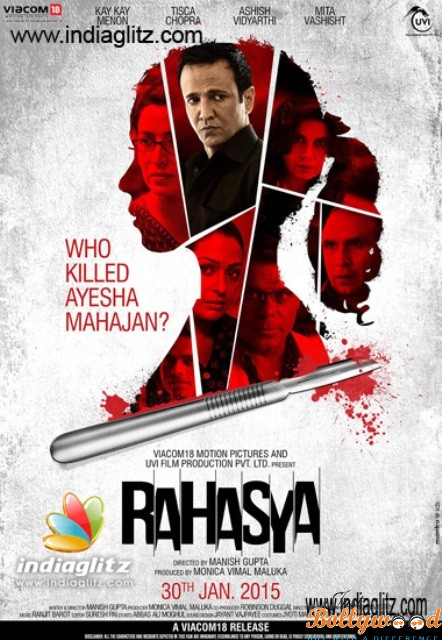 rahasya - poster released