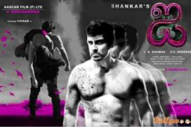 Vikram's 'I' : First Day Box Office Collections