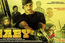 Baby 2nd Week Box Office Collection