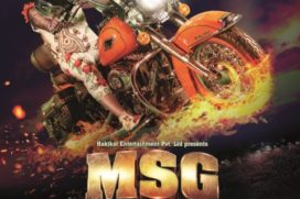 MSG the messenger of god first weekend box office collection