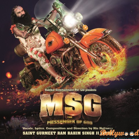 MSG 1st weekend box office collection