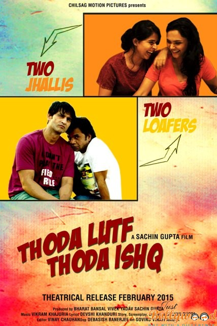 Thoda Lutf Thoda Ishq movie 2015