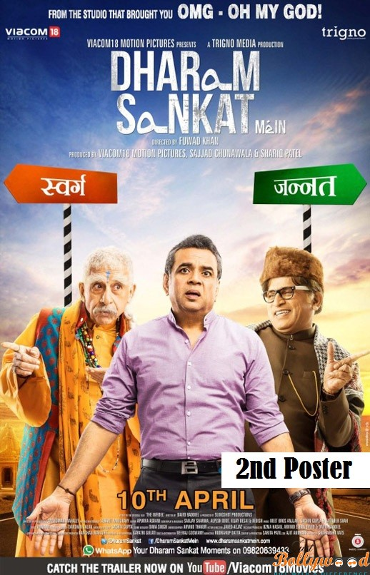 second-poster-of-dharam-sankat-mein-launched-1