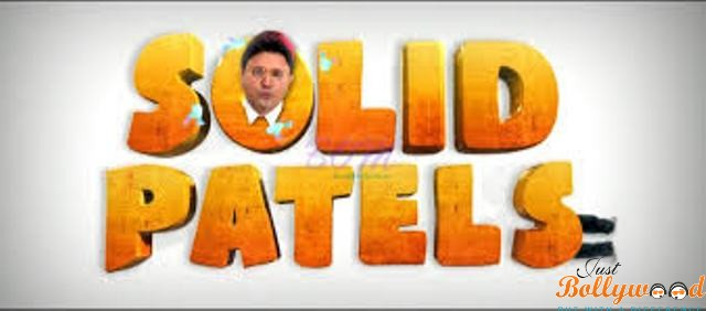 solid patels trailer released