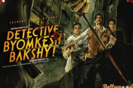 Detective Byomkesh Bakshi 1st Day Box Office Collection | Expectation
