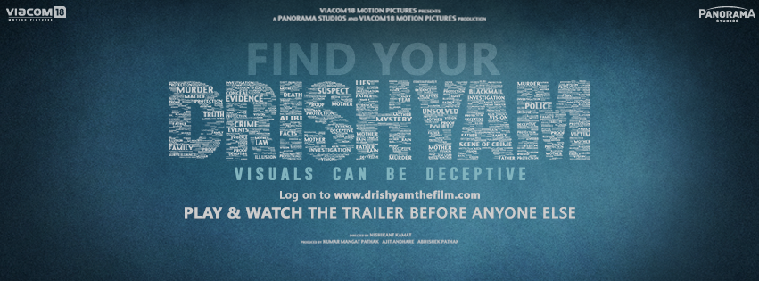 Drishyam First Poster