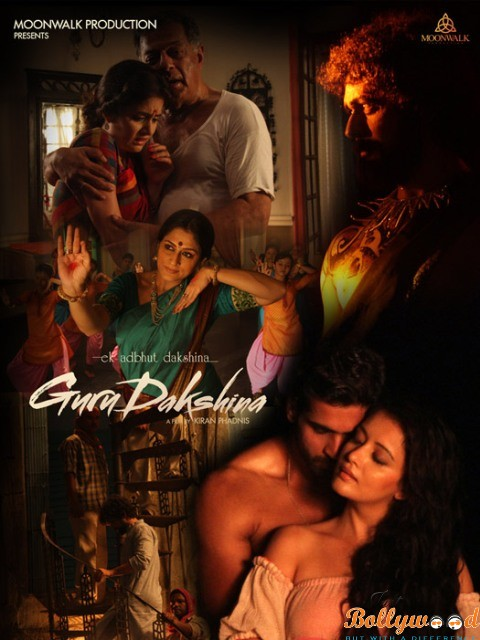 Photo of Ek Adbhut Dakshina – Guru Dakshina Trailer : An Unspoken Love Unreveals the Mask