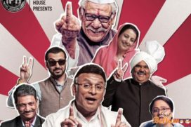 Review : Jai Ho Democracy Is A Satirical Tale unveiling country's political system and media's obsession for 'breaking news'