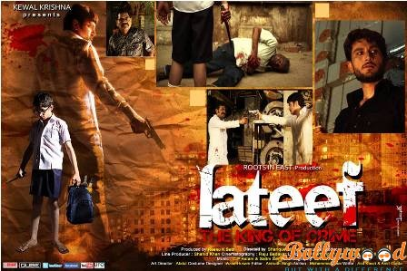 Lateef first day box office