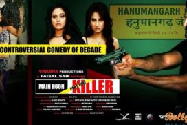 Main Hoon (Part-Time) Killer to hit this April!