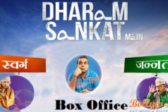 Dharam Sankat Mein 1st Weekend Box office collection