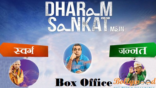 dharam sanket mein 1st weekend box office collection