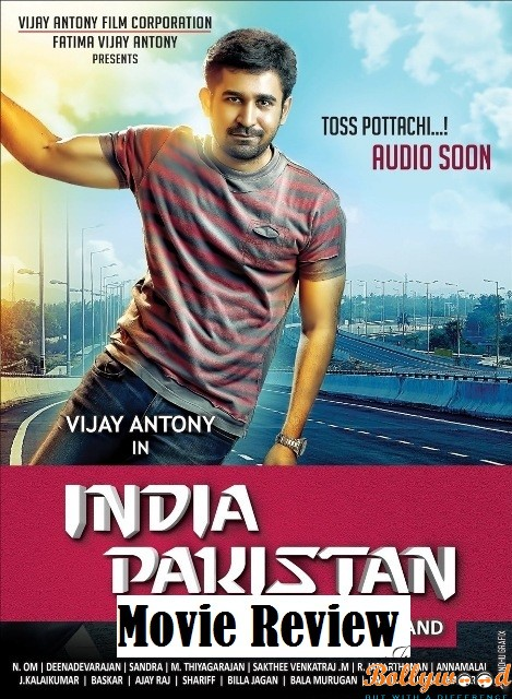 Photo of India Pakistan Movie Review