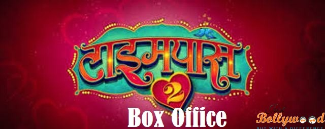 Timepass 2 1st Day Box Office Collection