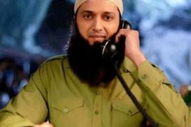 Bangistan First Look Revealed : Riteish Deshmukh as Hafiz Bin